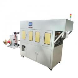 Full Automatic cable stripping cutting winding tying machine WPM-B1L
